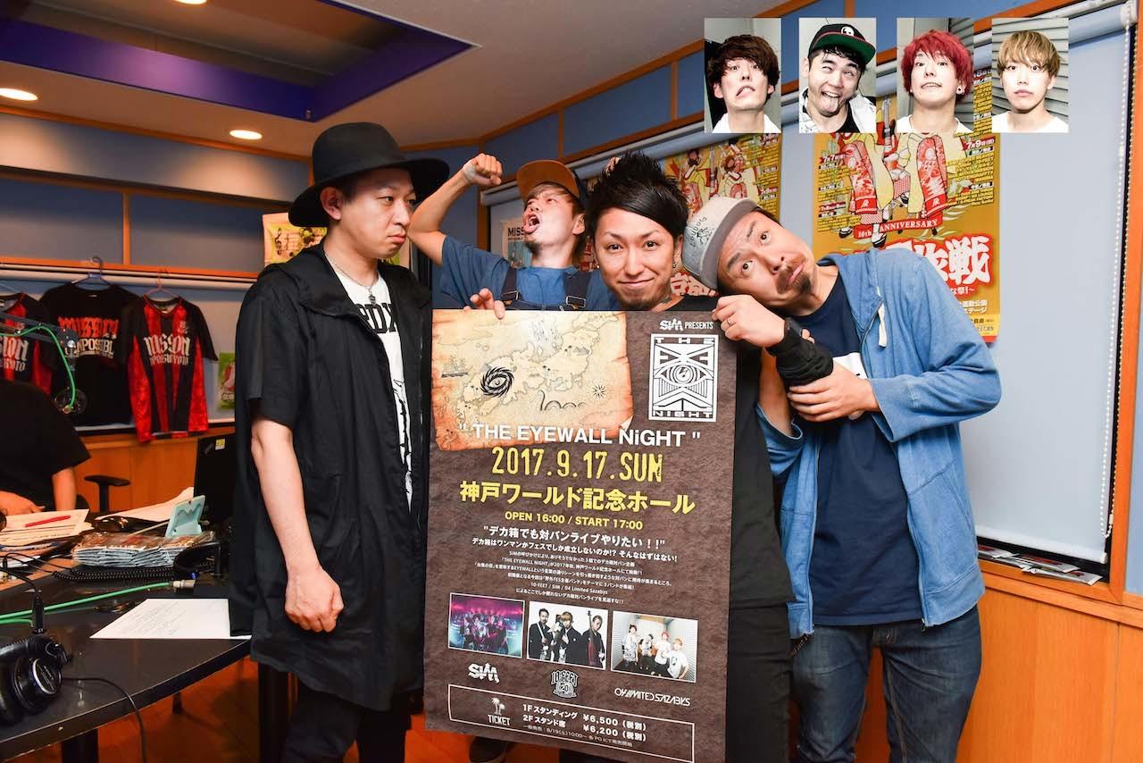 左から、NAOKI(10-FEET)、TAKUMA(10-FEET)、MAH(SiM)、KOUICHI(10-FEET)、& 04 Limited Sazabys MEMBER 撮影=河上良