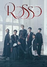 七海ひろき、大野拓朗らによるエンターテインメント・ショーColor of Theater『ROSSO』上演が決定