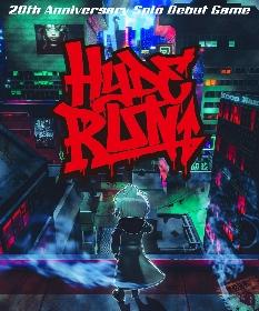 HYDE、ソロ活動20周年を記念したスマートフォン向けゲーム『HYDE RUN』が年内配信