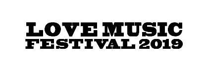 GLIM SPANKY、四星球、yonige、夜の本気ダンスらの参戦が決定 『LOVE MUSIC FESTIVAL 2019』最終出演アーティストを発表