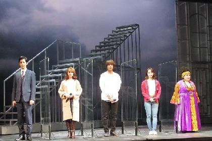 ミュージカル『GHOST』まもなく開幕 咲妃みゆと桜井玲香について浦井健治「異常なくらい仲が良い」と笑顔