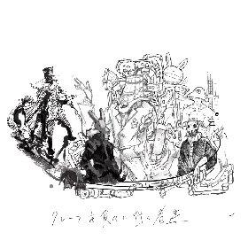 Eve イラストブック『ZINGAI』のクリエイター・ZOOによるアートセッションをレポート