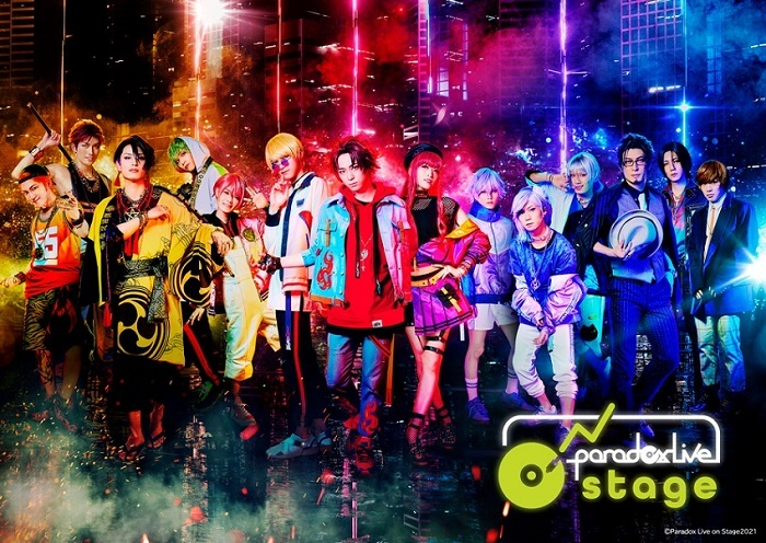 『Paradox Live on Stage 』メインビジュアル (C)Paradox Live on Stage2021