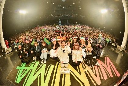 Warner Music Japanのレーベル<unBORDE>のクリスマス恒例ライブパーティー「unBORDE Xmas Party 2017」開催