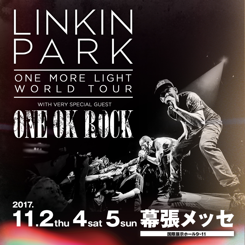 LINKIN PARK ONE MORE LIGHT WORLD TOUR