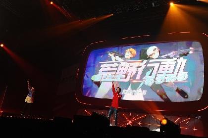 スカイピース 『YouTube FanFest Music』でゲーム『荒野行動』とのコラボソングをライブ初披露