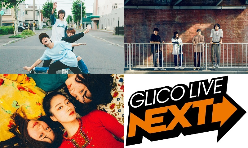 『GLICO LIVE NEXT』