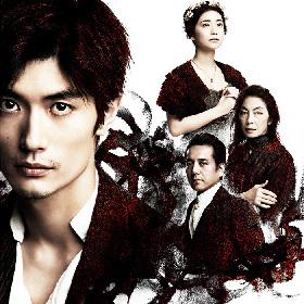 三浦春馬×大島優子の舞台『罪と罰』WOWOWで5月放送