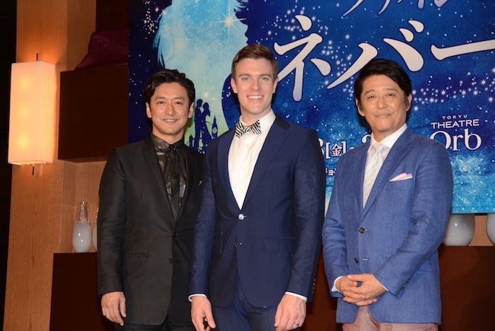 『ファインディング・ネバーランド』製作会見に臨んだ石丸幹二、ビリー・タイ、坂上忍(左から)