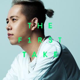 清水翔太、「THE FIRST TAKE」にて披露した「恋歌」を音源化
