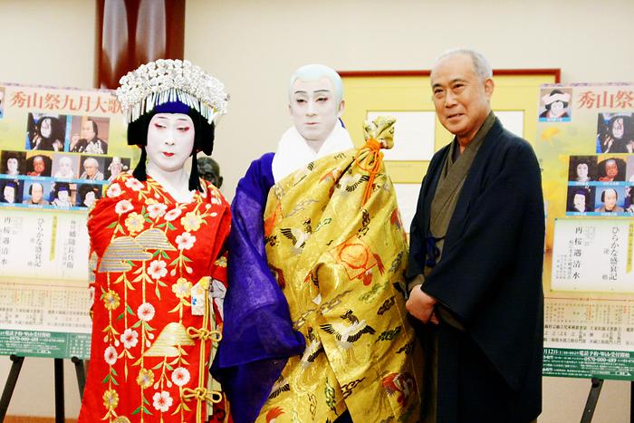 『秀山祭九月大歌舞伎』