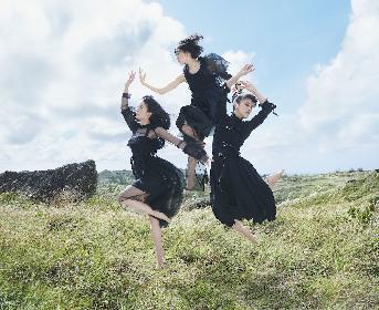 「第4回 Perfumeダンスコンテスト 〜踊れ!TOKYO GIRL〜」開催決定 3人の細かい癖、顔の表情までが審査対象