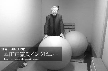 世界一の大きさを誇る四尺玉を打ち上げる20年以上のサラリーマン生活を経て家業を継いだ業界の風雲児本田氏の矜持とは