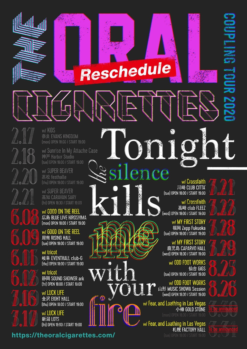COUPLING TOUR 『Tonight the silence kills me with your fire』振替公演