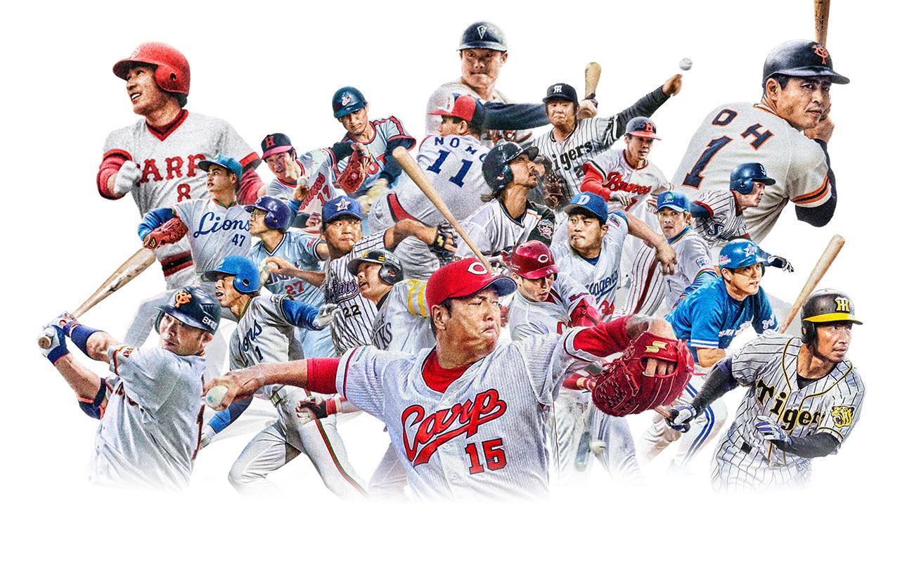 プロ野球名球会のレジェンドたちが東京ドームに集結する『名球会ベースボールフェスティバル2018』