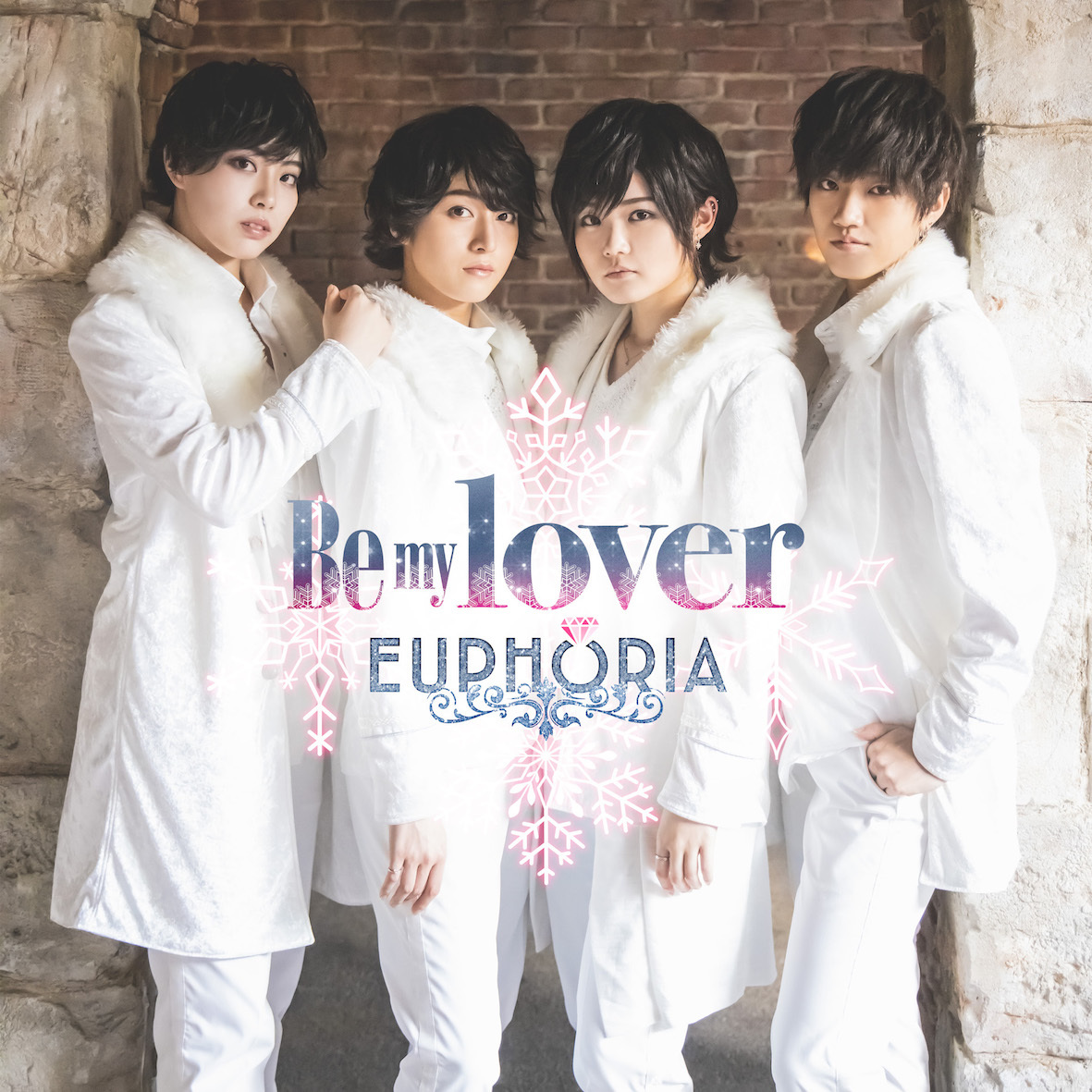 「Be my lover」通常盤