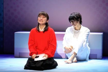 廣瀬智紀&川栄李奈W主演作、舞台『カレフォン』開幕! 胸キュンシーン満載ながら「人間ドラマもある」