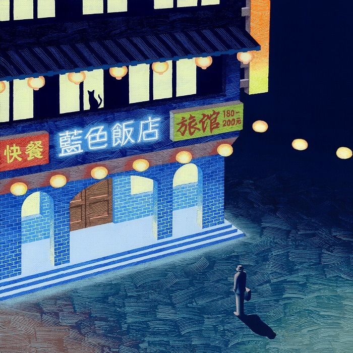 泊まれる演劇『藍色飯店』