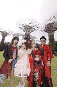 綾野ましろ、GARNiDELiA、春奈るなの3組が、 シンガポールの超巨大植物園「ガーデンズ・バイ・ザ・ベイ」で約5,000人の観客を魅了