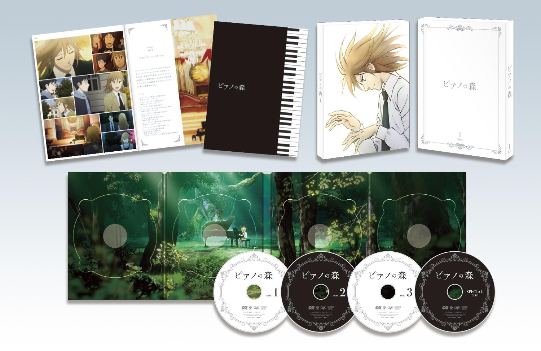 TVアニメ『ピアノの森』DVD BOXⅠパッケージ内容