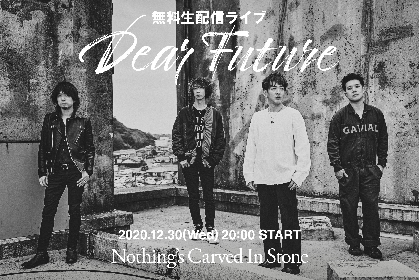 Nothing's Carved In Stone、年末に無料生配信ライブを急遽開催