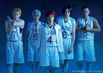 舞台『黒子のバスケ』ULTIMATE-BLAZE、洛山高校新キャストに田中涼星、青木空夢、小柳心、高本学が決定