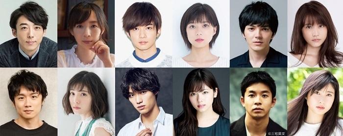 坂元裕二 朗読劇2021「忘れえぬ 忘れえぬ」、「初恋」と「不倫」