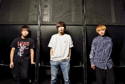 FOMARE、EP『目を閉じれば』のリリース&レコ発ツアー高崎・新潟・横浜公演の延期を発表