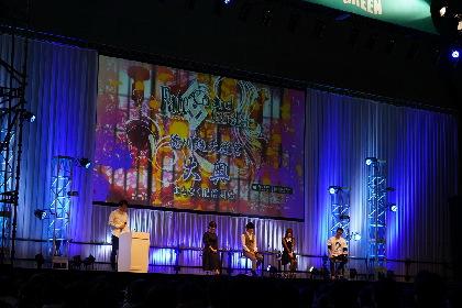 最新イベントの舞台は迷宮と化した「大奥」! Fate/Grand Order スペシャルステージ in AnimeJapan 2019レポート