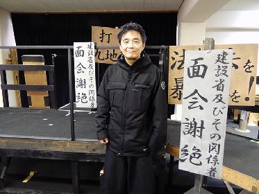 「失ってはならないものがある」 東憲司が語る舞台『砦』(トム・プロジェクト プロデュース)~国家と闘い続けた夫婦の物語