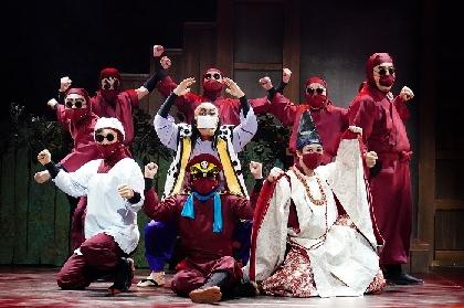 忍ミュ『第11弾 春のファン感謝祭』が開幕! 高橋光、湯本健一ら出演者コメントと舞台写真が到着