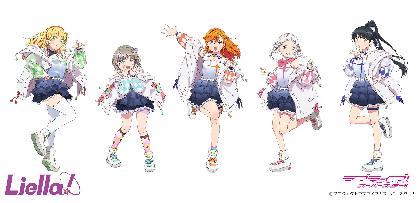 『ラブライブ!スーパースター!!』の新しいスクールアイドルグループ・Liella!(リエラ)のデビューシングルが発売決定!!
