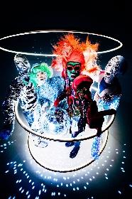 the telephones、フルアルバム『NEW!』が11月に発売決定 ジャケット写真も公開に
