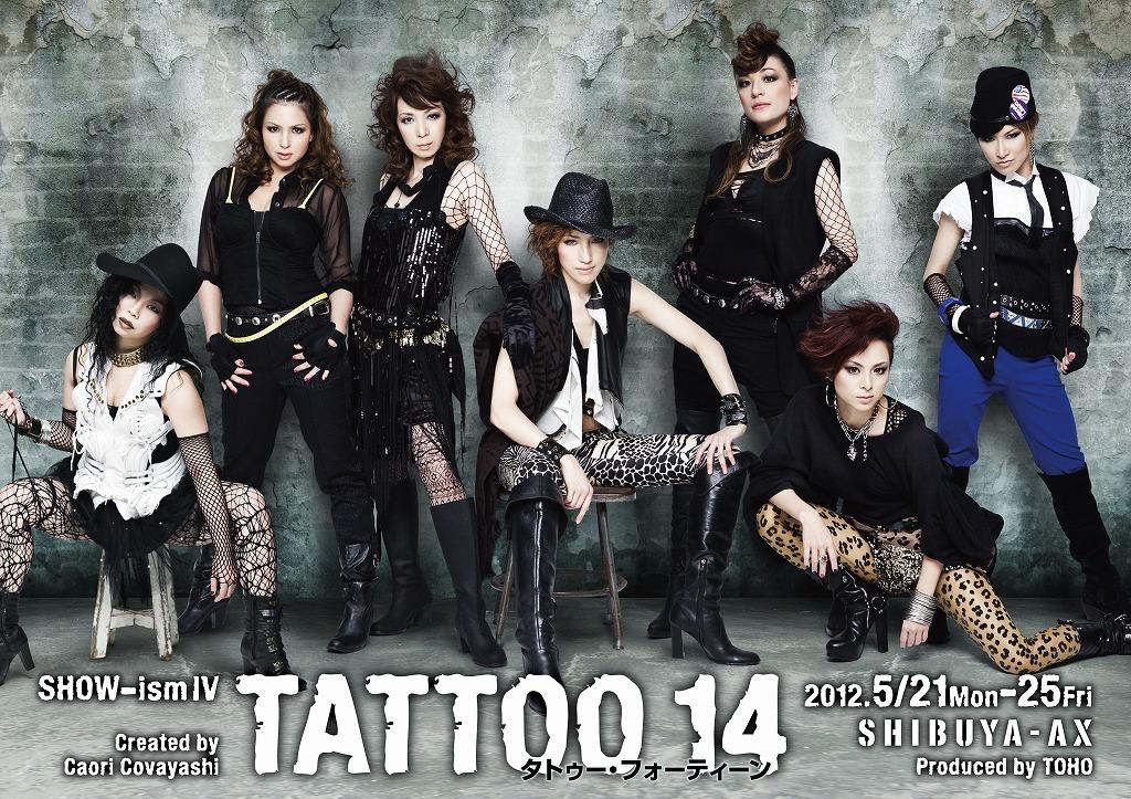 『TATTOO 14』