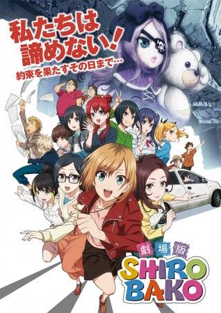 劇場版『SHIROBAKO』 (C)2020 劇場版「SHIROBAKO」製作委員会