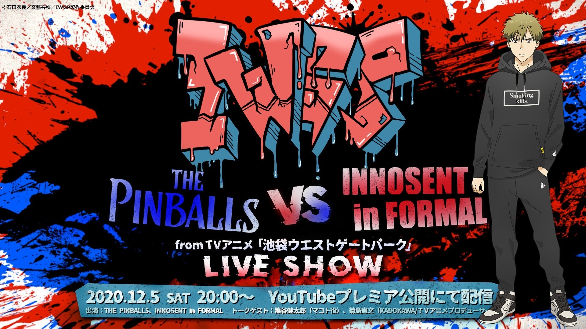 THE PINBALLS vs INNOSENT in FORMAL from TVアニメ「池袋ウエストゲートパーク」LIVE SHOW