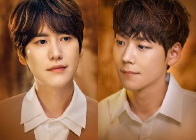 韓国ミュージカル『ウェルテル』日本初放送が決定 キュヒョン&KAI主演回を放送