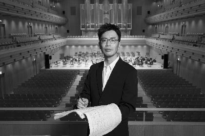 くるり岸田繁、『交響曲第二番』初演を前にオフィシャルインタビューが公開