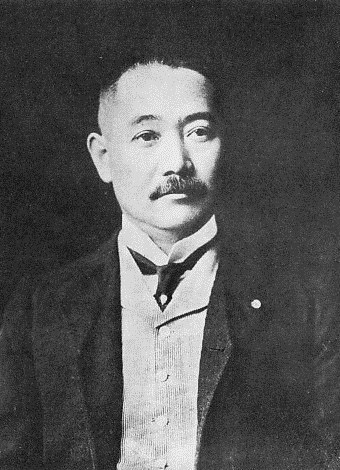 松方幸次郎/華族画報社「華族画報」より 出典=ウィキメディア・コモンズ (Wikimedia Commons)