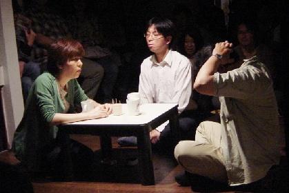 雨傘屋(熊本)『隣にいても一人』再演に向け、天野天街(少年王者舘)にインタビュー