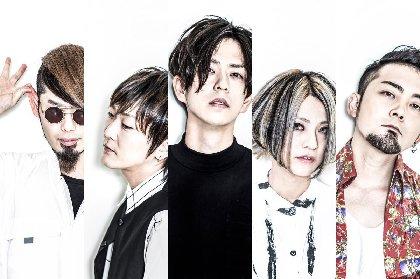 LACCO TOWER、新曲「罪」が『伊勢崎オートレース 2020 イメージソング』に決定