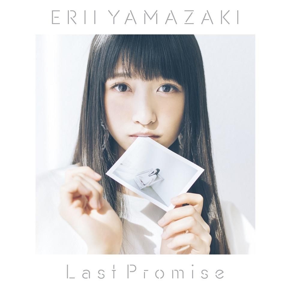 山崎エリイ 3rdシングル「Last Promise」初回限定盤ジャケット