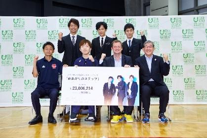 稲垣吾郎、草彅剛、香取慎吾、パラスポーツ応援チャリティーソングの売上を寄付 贈呈式に登壇