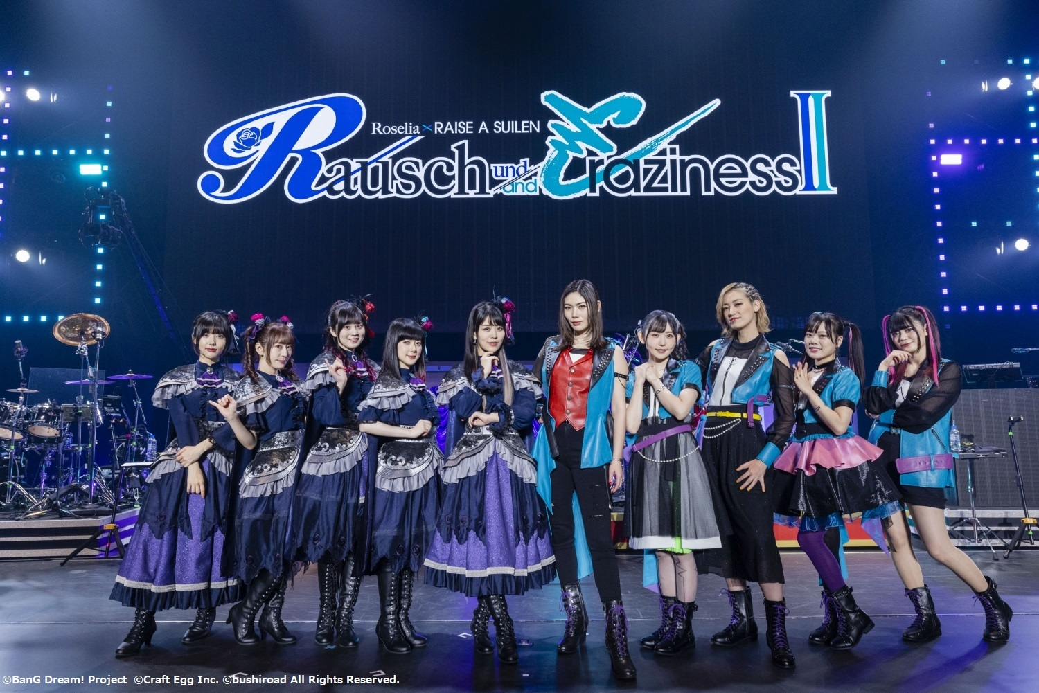 Roselia×RAISE A SUILEN 合同ライブ『Rausch und/and Craziness Ⅱ』集合写真 (c)BanG Dream! Project (c)Craft Egg Inc. (c)bushiroad All Rights Reserved.