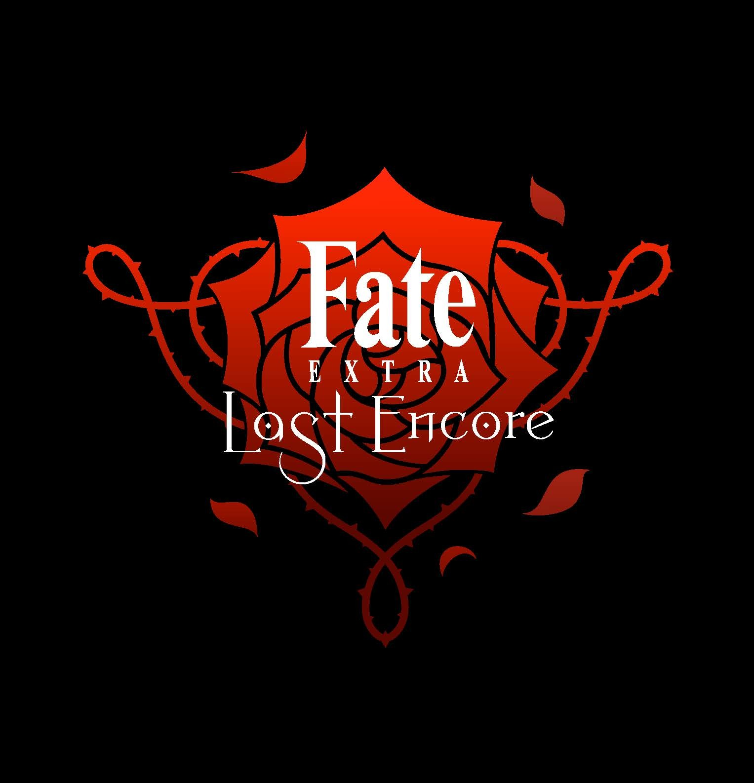 『Fate/EXTRA Last Encore』ロゴ (c)TYPE-MOON/Marvelous, Aniplex, Notes, SHAFT