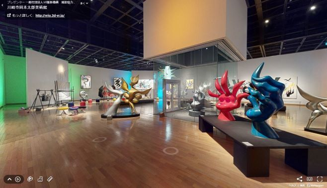企画展示室 (C)VR革新機構 提供:川崎市岡本太郎美術館