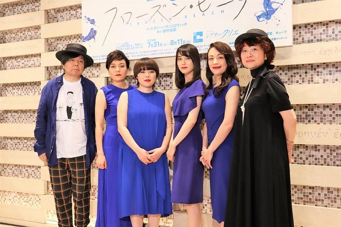 (左から)ケラリーノ・サンドロヴィッチ、鈴木杏、ブルゾンちえみ、朝倉あき、シルビア・グラブ、鈴木裕美