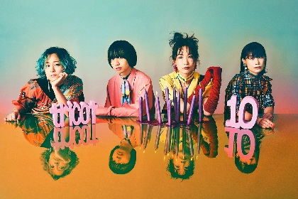 tricot、活動10周年の集大成アルバム『10』10月に発売決定&つむらあさみとのアートコラボも