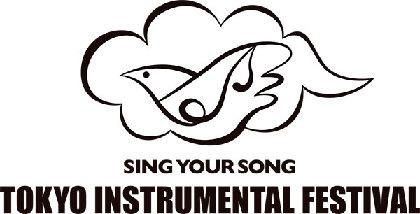 """""""インストバンドのみ""""のライブイベント『Sing Your Song!』 →Pia-no-jaC←、ADAM atら第一弾出演アーティストを発表"""