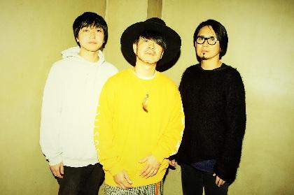 ラジオDJ中村貴子主催『貴ちゃんナイト vol.12』出演者はLOW IQ 01、ACIDMAN・大木、noodles